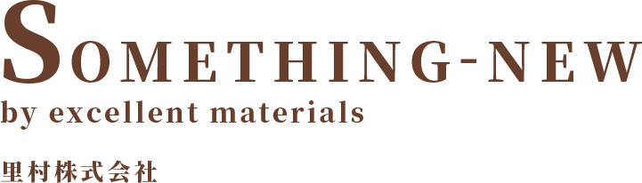 SOMETHING-NEW by excellent materials 里村株式会社